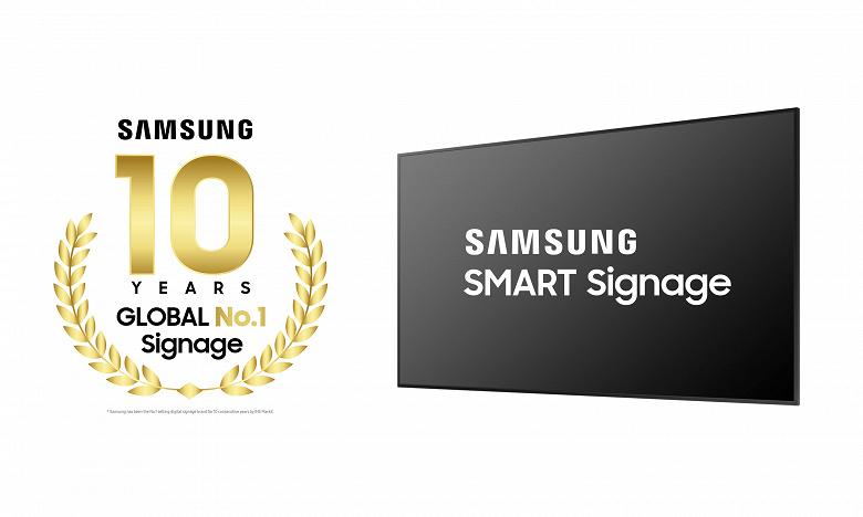 Samsung-10-years-No.1-in-Digital-Signage