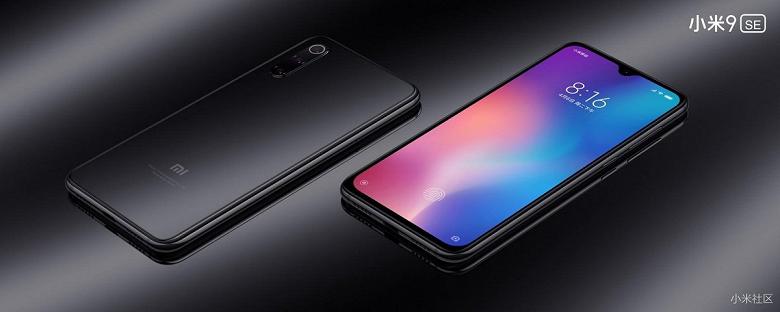 Xiaomi-Mi-9-SE_1_large.png