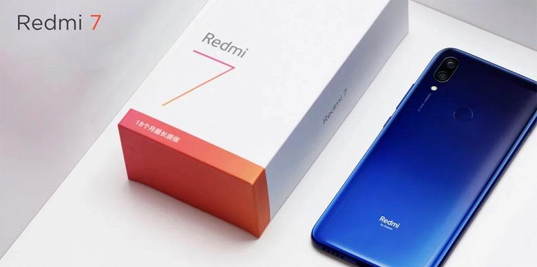 redmi-7-blue-gradient_large.png