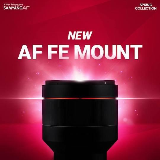 Samyang-AF-85mm-f1.4-FE-lens1.jpg