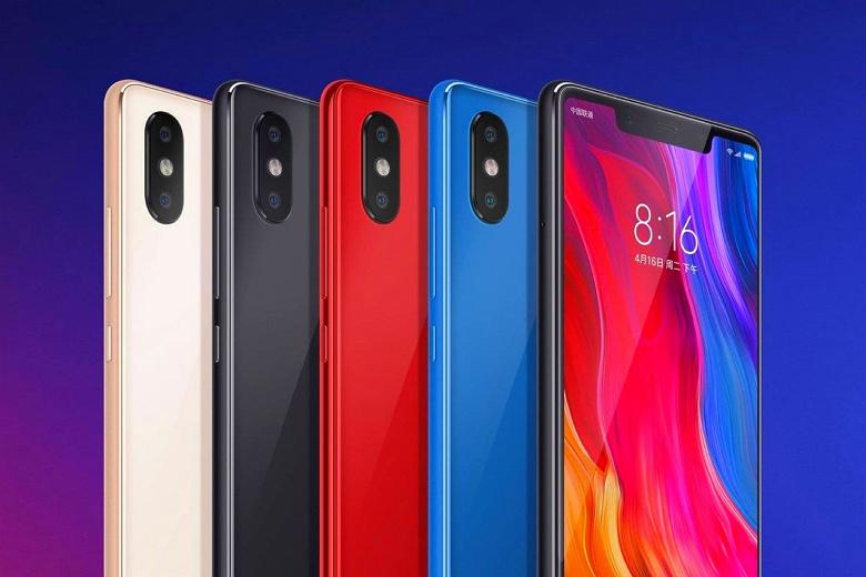 Xiaomi-Mi-8-SE-52_large.jpg