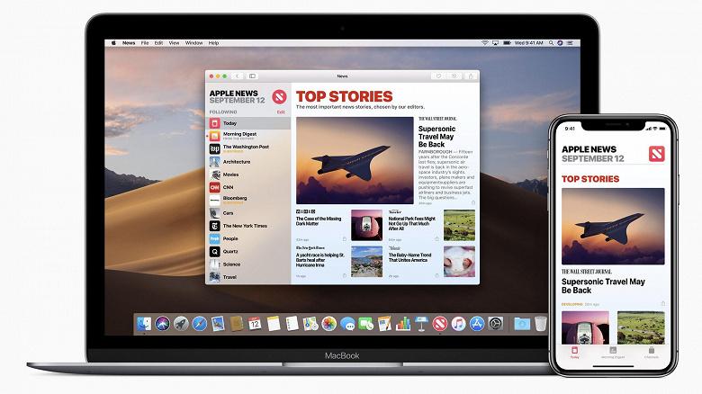 apple-news-service1_large.jpg