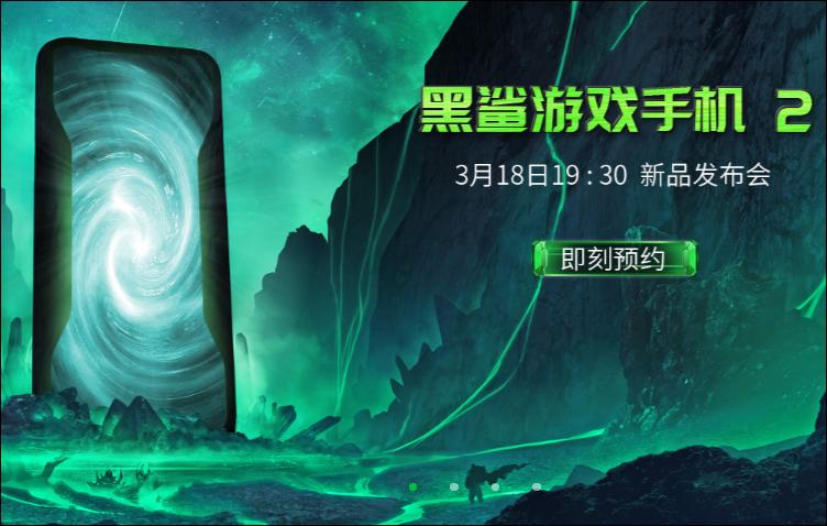 blackshark-gaming-phone.png