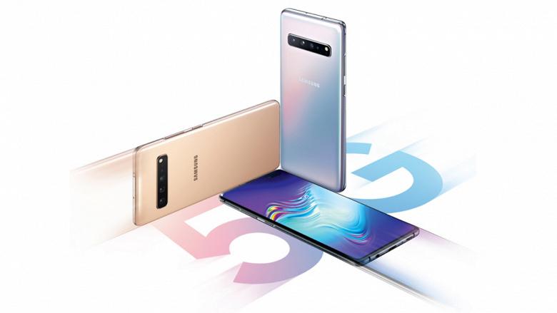Samsung-Galaxy-S10-5G_main_large.jpg