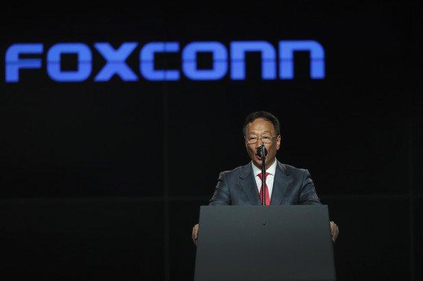 foxconn-terry-gou.jpg