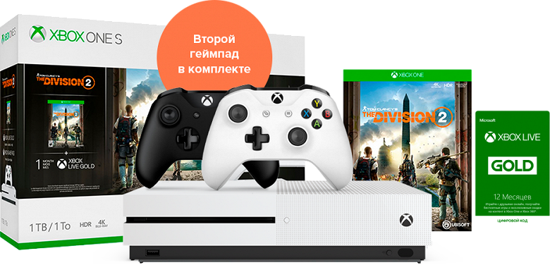 xbox-product-s-game_large.png