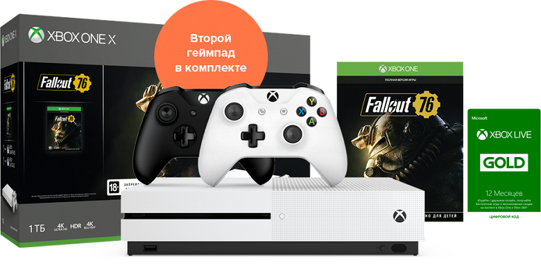 xbox-product-x-game_large.png