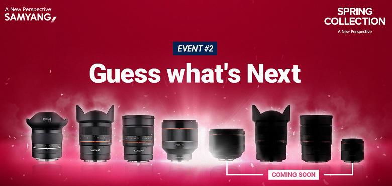 New-Samyang-lenses-rumors-1_large.jpg