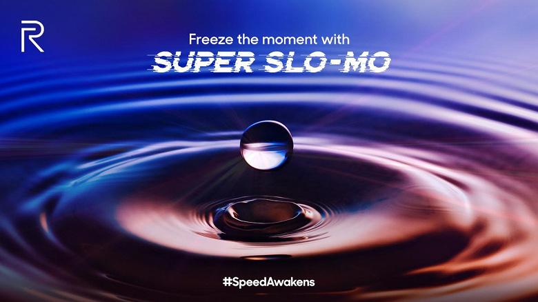 Realme-3-Pro-Super-Slow-Motion_large.jpg