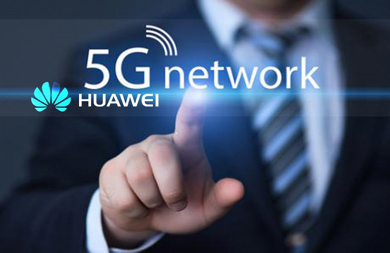 Huawei-5G-Testing-Successful_large.jpg