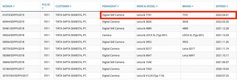Leica-V-Lux-camera-7741_large.jpg