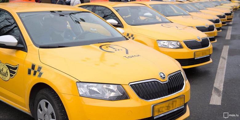 taksi34(2)_large.jpg