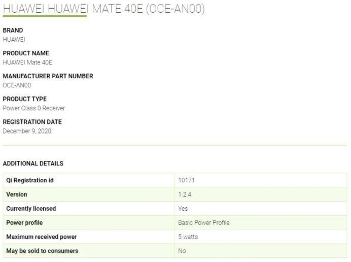 Самый доступный представитель линейки Mate 40. Huawei готовит Mate 40E на платформе Kirin 990E