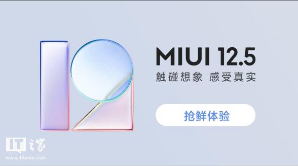21 смартфон Xiaomi и Redmi получат MIUI 12.5 в числе первых. Полный список моделей