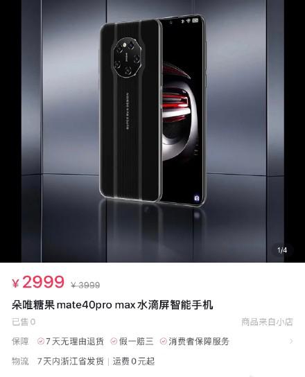 Подражатель Huawei Mate 40 Pro втрое дешевле оригинала. Duowei Candy Mate 40 Pro Max стоит 450 долларов