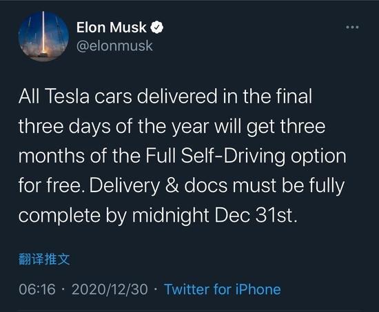 Tesla раздает автопилот бесплатно