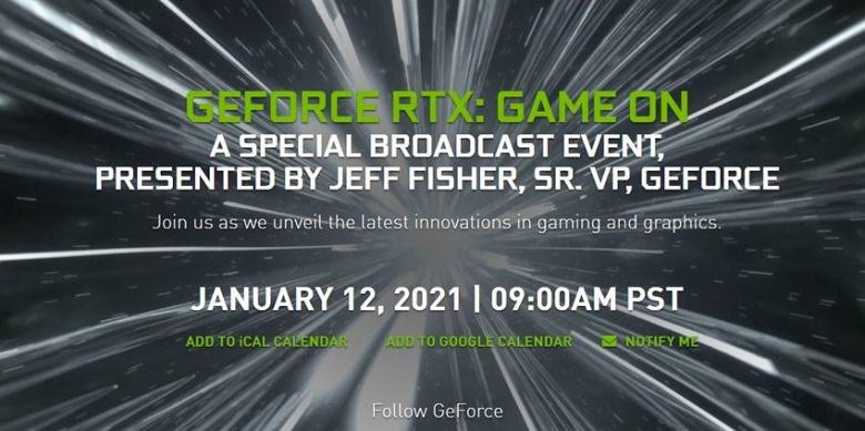 Nvidia рассказала, когда представит новые видеокарты