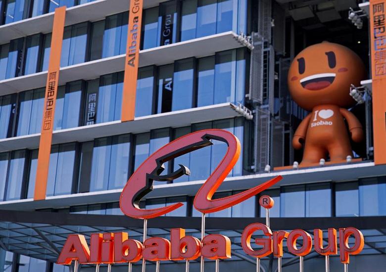 В Китае начато антимонопольное расследование в отношении технологического гиганта Alibaba
