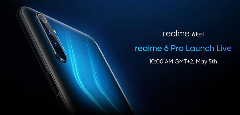 Почём 90 Гц для народа. Недорогой Realme 6 Pro прибывает в Европу по шокирующей цене