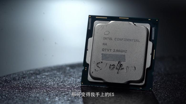 Даже поддержка Hyper-Threading не позволяет новому Core i5-10400 тягаться с более дешёвым Ryzen 5 3600