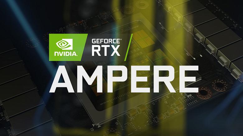 Видеокарты GeForce наконец-то догонят Radeon. GPU Nvidia поколения Ampere будут производиться по техпроцессу 7 нм