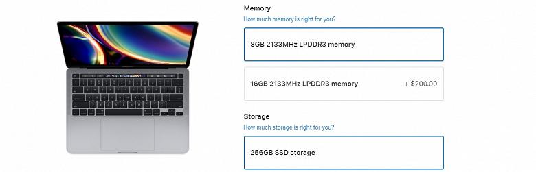 Apple решила, что слишком дёшево продаёт дополнительную оперативную память для MacBook Pro 13. Теперь цена выросла вдвое
