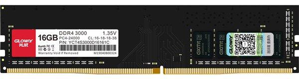 В Китае стартуют продажи модулей памяти DDR4 собственного производства