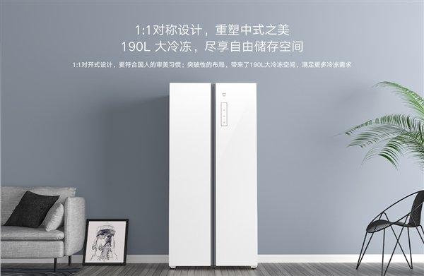 Xiaomi представила новые холодильники. Цена трехдверного — всего $140