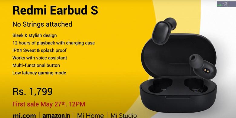 Представлены беспроводные наушники Redmi Earbuds S