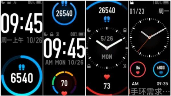 Ещё немного подробностей про Xiaomi Mi Band 5. Браслет будет способен отслеживать минимум 11 видов спортивной активности