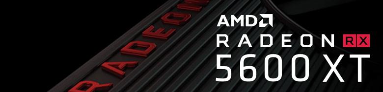 AMD вспомнила о владельцах Radeon RX 5600 XT. Компания призывает обновить BIOS, чтобы получить прибавку к производительности