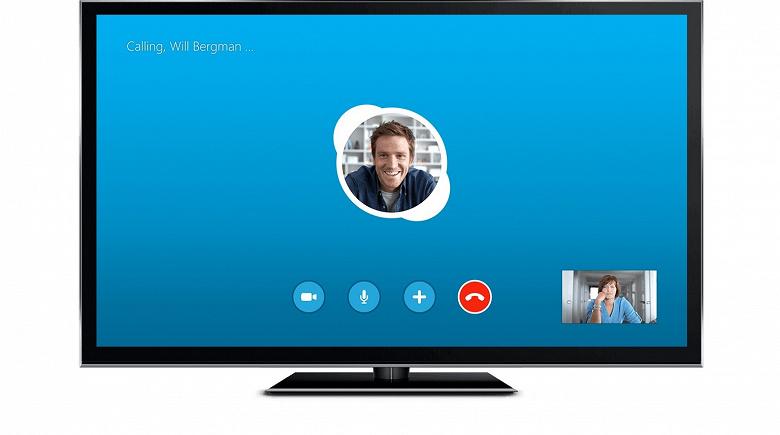 Microsoft пообещала не убивать Skype