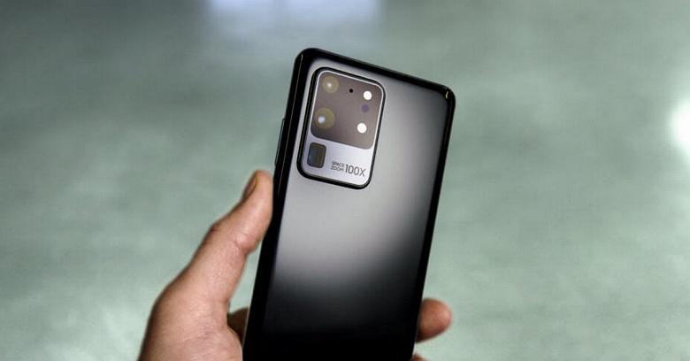 Samsung отказалась от 100-кратного «космического» зума в Samsung Galaxy Note20