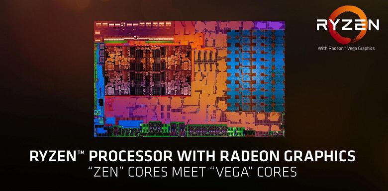 Очередной удар по Intel. Появились спецификации настольных APU Ryzen 4000