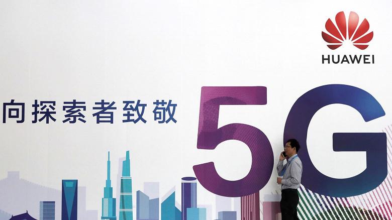 К концу года Huawei установит в Китае 800 000 базовых станций 5G
