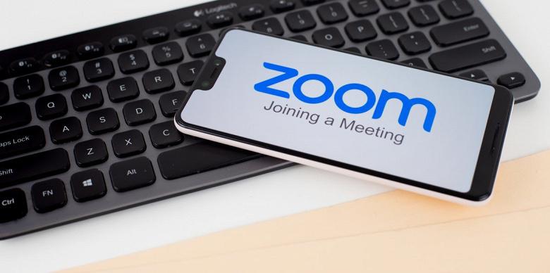 Сверхпопулярный Zoom начнёт отключать пользователей 30 мая. Что делать