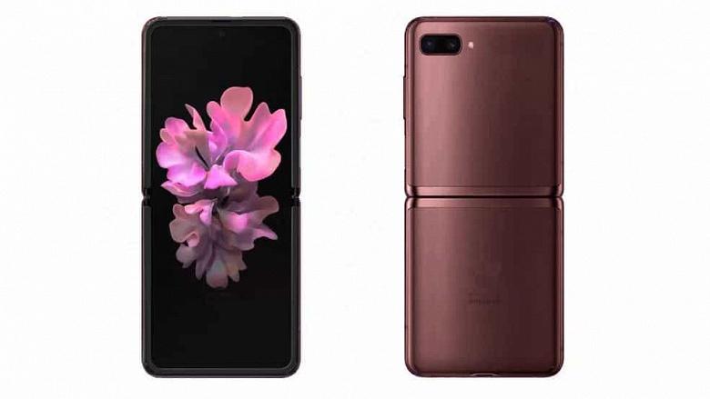 Первый взгляд на новый Samsung Galaxy Z Flip 5G