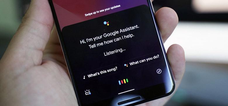 Приложения Google и Google Assistant наконец почернели