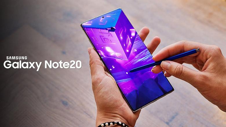 Что ждать от камеры следующего ультрафлагмана Samsung. Кусочек Samsung Galaxy Note20+ показался на фото