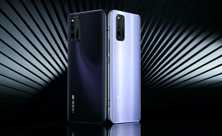 Первый в мире смартфон с двумя SIM-картами 5G