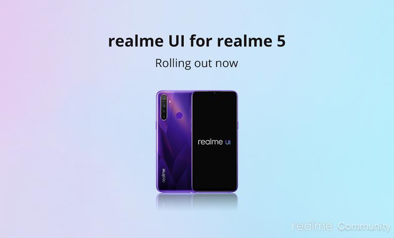 Хитовые смартфоны Realme 5 и Realme 5s получили Android 10 вместе с «конкурентом» MIUI и EMUI