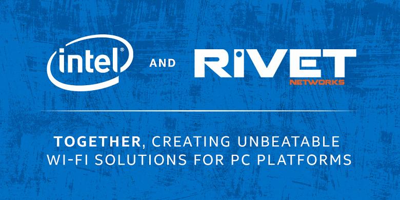 Intel приобретает Rivet Networks