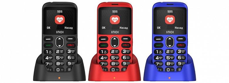 В России вышел телефон для пожилых и слабовидящих за 1890 рублей