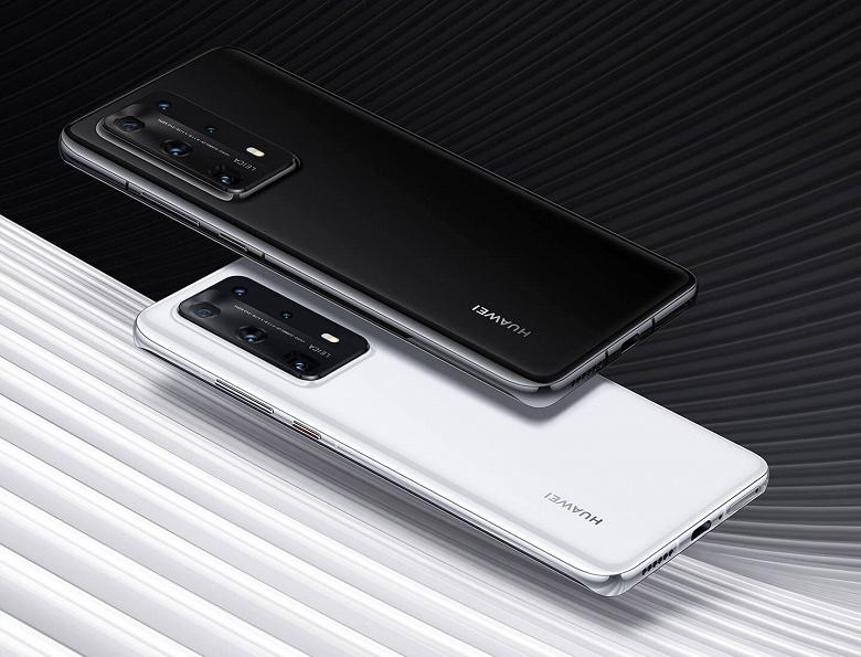 Huawei P40 Pro+ выйдет в Европе 25 июня, но многие могут предпочесть Huawei P30 Pro New Edition с сервисами Google