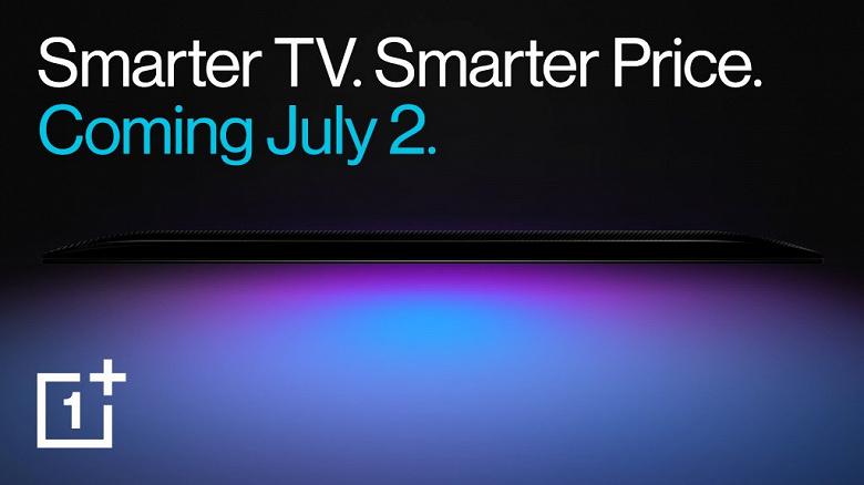 Еще более умный телевизор по низкой цене от OnePlus