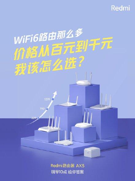 Завтра Redmi официально представит свой первый роутер с поддержкой Wi-Fi 6