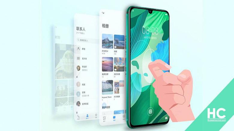 Huawei Nova 5, 5z, 5i Pro, Honor 20S и 20 Youth Edition научили распознавать новые жесты