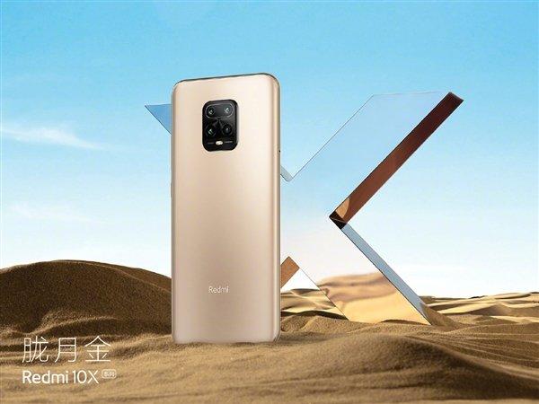Что будет после Redmi 9? Компания готовит смартфон среднего уровня на платформе MediaTek Dimensity 1000+