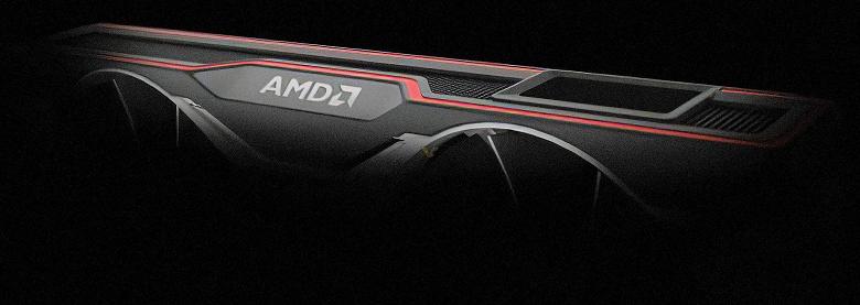 Официально: флагманская видеокарта Radeon нового поколения выйдет раньше новых консолей Sony и Microsoft