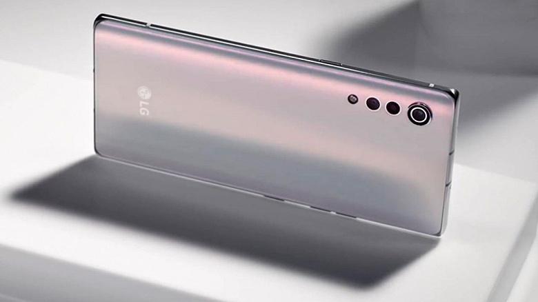 LG Velvet на базе Snapdragon 845 будет заметно дешевле оригинального смартфона